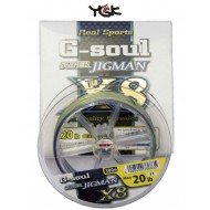 TRESSE YGK G SOUL SUPER JIGMAN X8 - 300 m